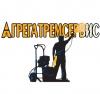 Лого Агрегатремсервис - Купить окрасочный аппарат в Украине