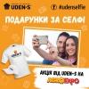 Посетители AgroExpo-2017 смогут принять участие в конкурсе фото