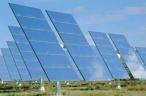 Cолнечная электростанция в Крыму