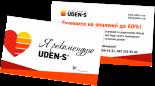 Получайте приятные бонусы за рекомендацию обогревателей UDEN-S!