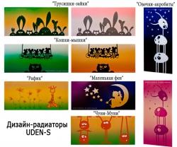 Новинки UDEN-S – веселые обогреватели для детишек!