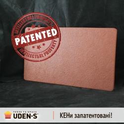 Мы получили патент на керамогранитные обогреватели!