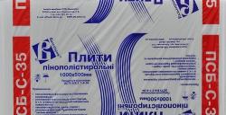 Новая упаковка для листового пенополистирола ТМ  «Валькирия»