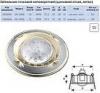 DELUX HDL 16006 MR16