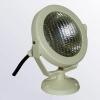 brille LH5001-3 300W white