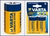 VARTA Longlife Extra D