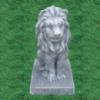 Савула Декоративный лев