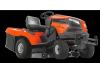 Садовый трактор Husqvarna® CTH 222T
