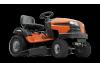 Садовый трактор Husqvarna® LT151