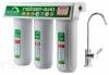 3 Био Ж фильтр для воды