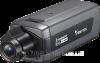 Vivotek VIVOTEK IP7161 — 2-мегапиксельная ip-видеокамера с функцией День&Ночь и объективом АРД