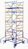 ПСРВ 3+1 Вышка-тура облегченная ПСРВ 3+1