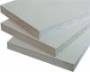 Магнезитовая плита усиленная 920х12х1840мм