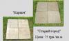 Тротуарная плитка, искусственный камень