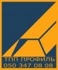 """ТПП """"Профиль"""" профнастил Н-57"""