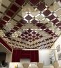 Панель алюминиевая  потолочная.