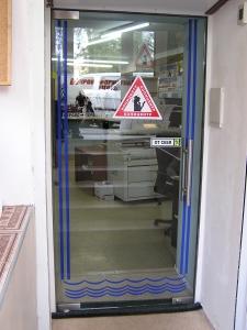 Стеклянные двери входные