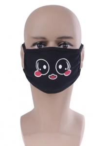masks Маска на лицо, на рот, аниме, маска на хеллоуин, вечеринки. Защитная маска от пыли.