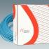 Nexans Кабель нагревательный двухжильный резистивный TXLP/2R 840/17 теплый пол 49,7 м