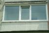 Ремонт балкона.