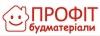 Логотип ТОВ ПРОФІТБУДМАТЕРІАЛИ