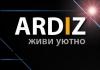 Лого ARDIZ