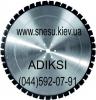 Логотип АДИКСИ