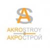 Логотип Акрострой