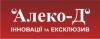 """Логотип ПП """"Алеко-Д"""""""