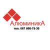 Логотип Алюминика