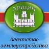 Логотип Аршин - Геодезия Белогородка