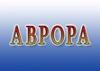 Логотип Аврора