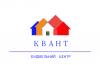 """Логотип Будівельний центр """"КВАНТ"""""""