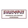 Логотип Антифриз+