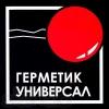 "Логотип "" Герметик - Универсал"""
