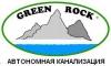 Логотип Локальные системы