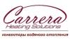 Логотип Компания Carrera