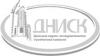 """Логотип ООО """"Донецкая Научно-Исследовательская Строительная Компания"""""""