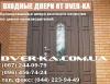 Логотип Dver-ka - Элитные входные двери