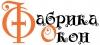Логотип Фабрика Окон и Дверей