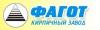 Логотип Кирпичный завод Фагот. Официальный дилер.