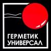"""Логотип ООО """"Торговый Дом ГЕРМЕТИК-УНИВЕРСАЛ"""""""