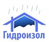 """Логотип ООО """"ГИДРОИЗОЛ"""""""