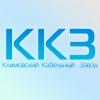 """Логотип ООО """"Климовский кабельный завод"""""""