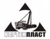 "Логотип ООО ""Хартехпласт"""
