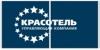 """Лого Управляющая компания """"Красотель"""""""
