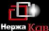 Логотип НержаКов