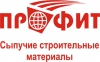 """Логотип ООО """"ПРОФИТ"""""""