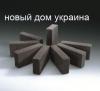 Логотип НОВЫЙ ДОМ УКРАИНА