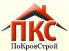 Логотип ООО Покровстрой
